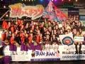 踊っこひおか -加古川市-