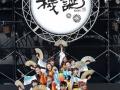 Dance☆F☆Company騎勇舞 -加古川市-
