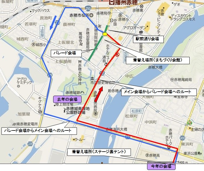 20141102shuttle-bus_map
